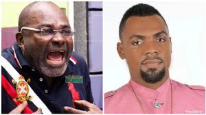 KENNEDY AGYAPONG and Reverend OBOFOUR