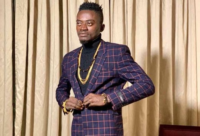 McBrown Lied About My Fight With Lil Win On Live TV - Kwaku Manu Reveals - Video